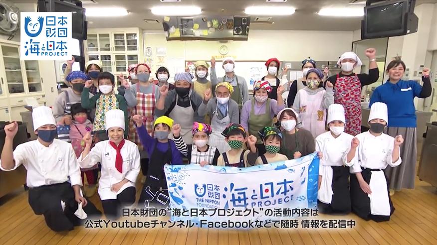 さばける塾 日本財団 海と日本PROJECT in みやざき 2020 #31